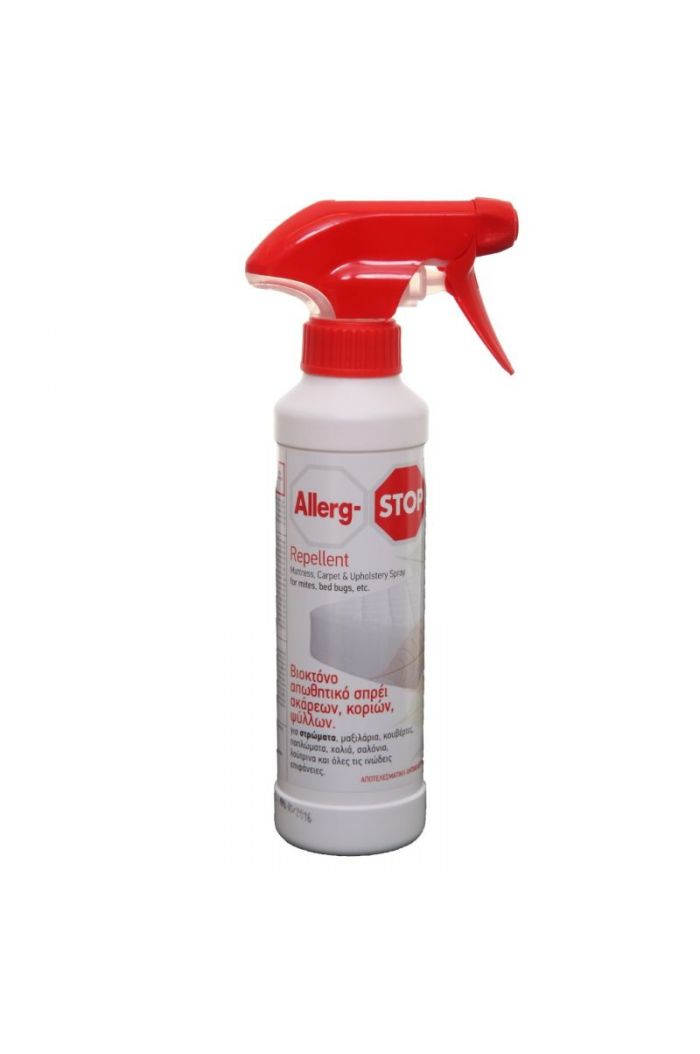 Allerg-Stop Spray, 250ml