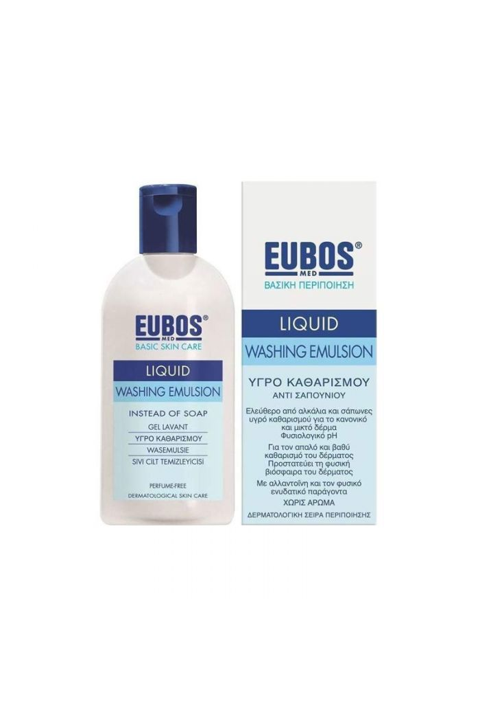 EUBOS Blue Liquid Washing Emulsion, 200ml