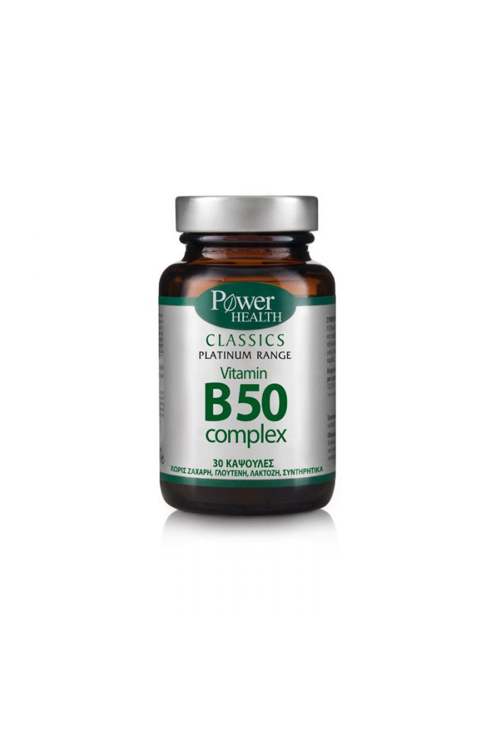 POWER HEALTH Classics Platinum Vitamin B50 Complex, 30 caps