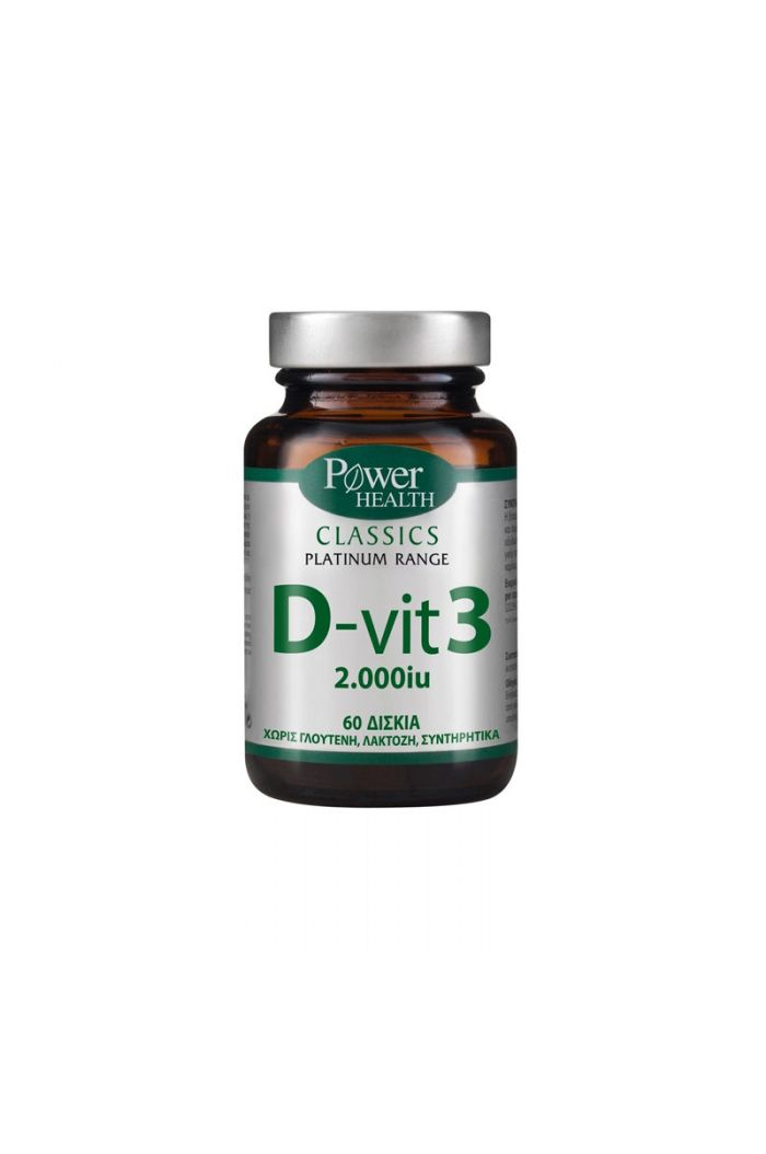 POWER HEALTH Classics Platinum D-vit 3 (2.000 IU), 60 tabs