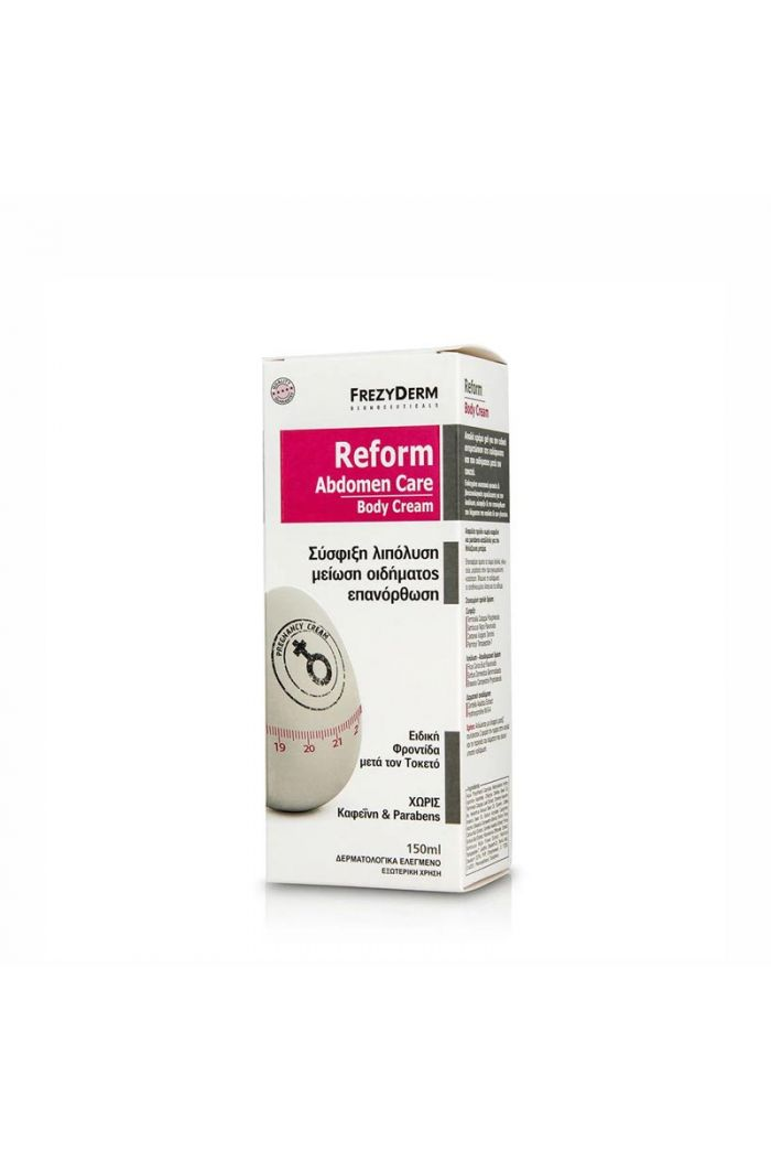 FREZYDERM Reform Abdomen Body Cream, 150ml
