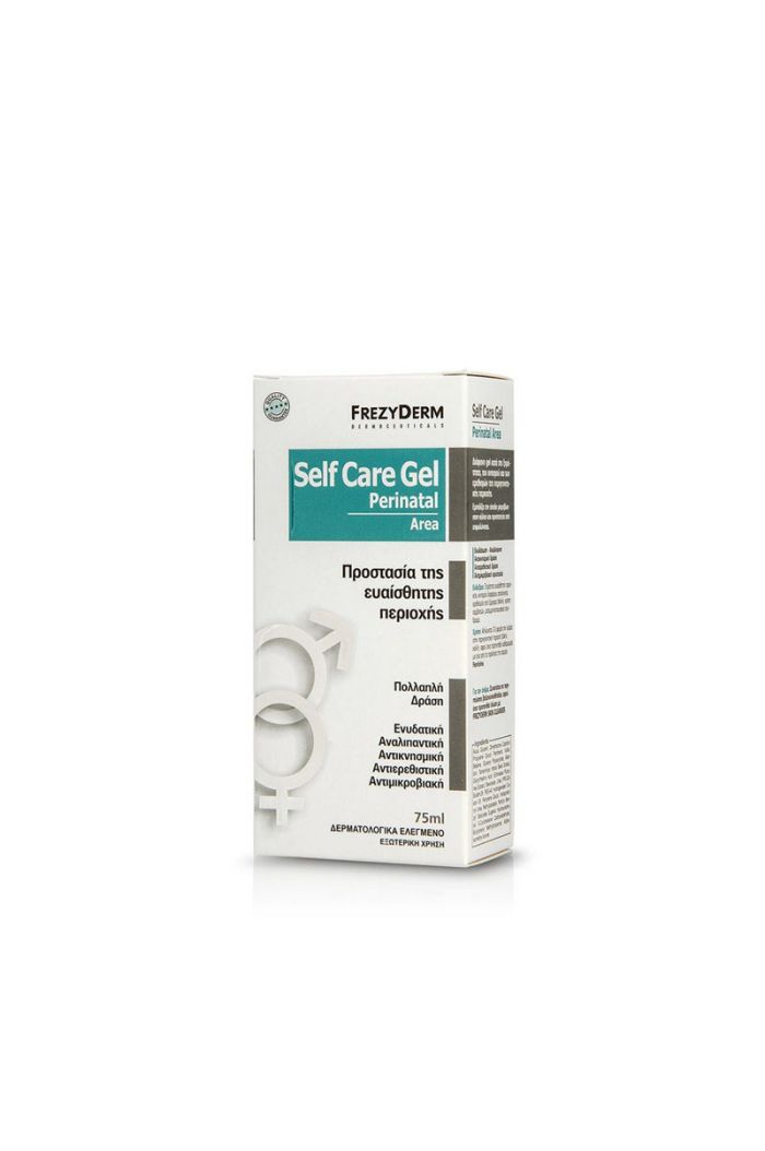 FREZYDERM Self Care Gel, 75ml