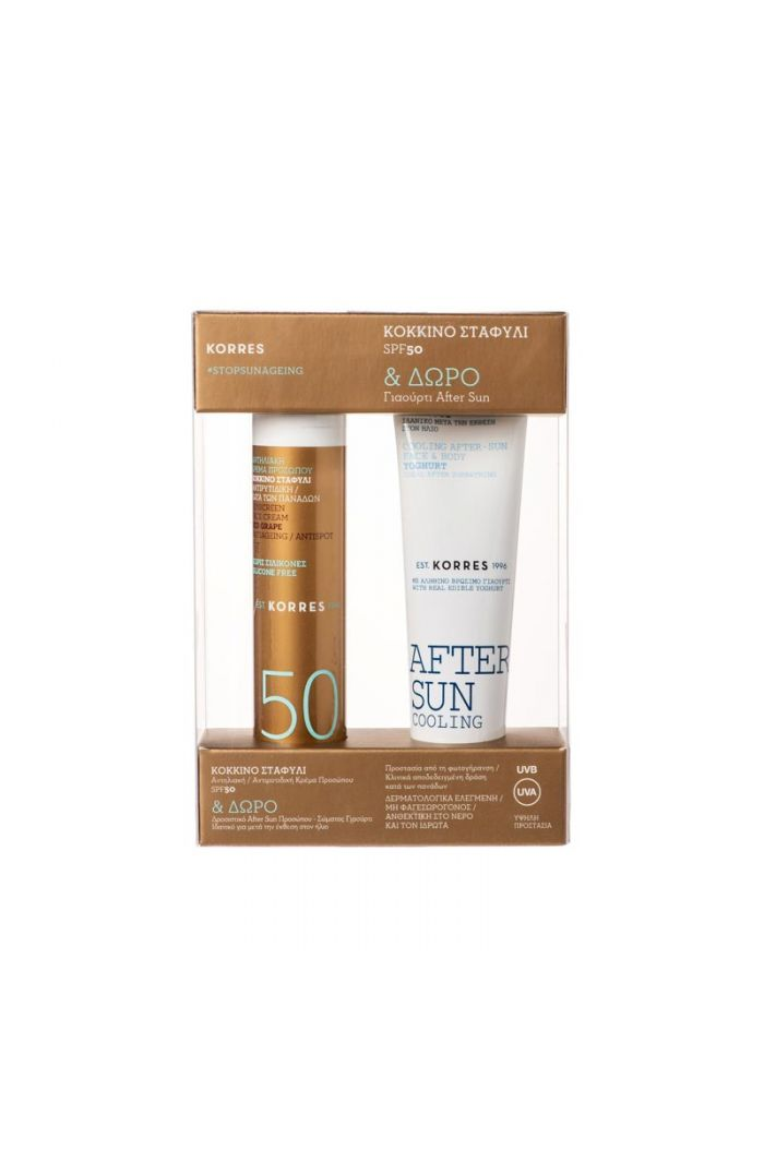 KORRES Sunscreen Face Cream Red Grape Antiageing Antispot SPF50 Αντηλιακή Κρέμα Προσώπου Κόκκινο Σταφύλι Αντιρυτιδική κατά των Πανάδων, 50ml & ΔΩΡΟ Yoghurt Cooling After Sun Face & Body, 50ml